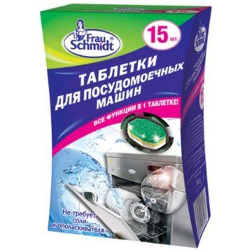 Таблетки для посудомоечной машины Frau SchmidtТаблетки для посудомоечной машины Frau Schmidt Classic Все в 1 в водорастворимой оболочке 15 шт<br>
