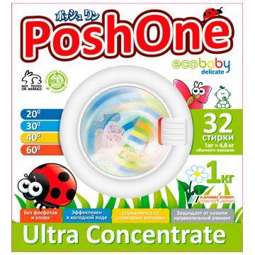 Стиральный порошок концентрированный Posh oneСтиральный порошок концентрированный Posh one ECO BABY DELIKATE с мерной ложечкой 1 кг 09665<br>
