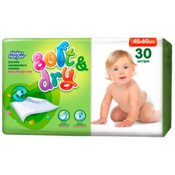 Пеленки детские Helen HarperПеленки детские Helen Harper впитывающие Soft and Dry 40x60 30 шт, в упаковке 30 шт.<br><br>Штук в упаковке: 30