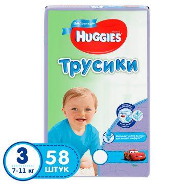 Трусики для мальчиков HuggiesТрусики для мальчиков Huggies 3 (7-11 кг) мега 58 шт, в упаковке 58 шт., размер M<br><br>Штук в упаковке: 58<br>Размер: M