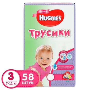Трусики для девочек HuggiesТрусики для девочек Huggies 3 (7-11 кг) мега 58 шт, в упаковке 58 шт., размер M<br><br>Штук в упаковке: 58<br>Размер: M