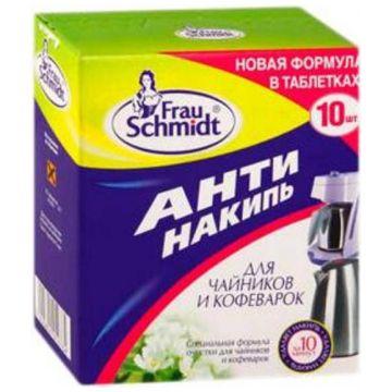 Антинакипь для чайников и кофеварок таблетки Frau SchmidtАнтинакипь для чайников и кофеварок таблетки Frau Schmidt 10 шт<br>