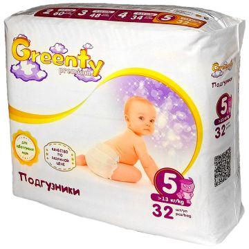 Подгузники GreentyПодгузники Greenty Premium размер 5 (+13 кг) 32 шт, в упаковке 32 шт., размер XL (BIG)<br><br>Штук в упаковке: 32<br>Размер: XL (BIG)