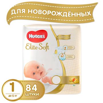 Подгузник HuggiesПодгузник Huggies Elite Soft 1 (до 5 кг) 84 шт, в упаковке 84 шт., размер NB<br><br>Штук в упаковке: 84<br>Размер: NB