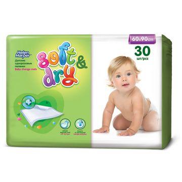 Пеленки детские Helen HarperПеленки детские Helen Harper впитывающие Soft and Dry 60x90 30 шт, в упаковке 30 шт.<br><br>Штук в упаковке: 30