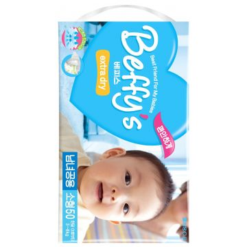 Подгузники BeffysПодгузники Beffys extra dry размер S (3-8 кг) 50 шт, в упаковке 50 шт., размер S<br><br>Штук в упаковке: 50<br>Размер: S