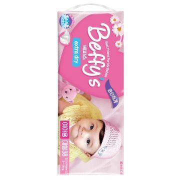Подгузники BeffysПодгузники Beffys extra dry для девочек L (9-14 кг) 38 шт, в упаковке 38 шт., размер L<br><br>Штук в упаковке: 38<br>Размер: L