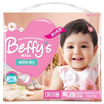 Подгузники BeffysПодгузники Beffys extra dry для девочек XL (от 13 кг) 32 шт, в упаковке 32 шт., размер XL (BIG)<br><br>Штук в упаковке: 32<br>Размер: XL (BIG)