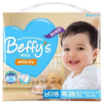 Подгузники BeffysПодгузники Beffys extra dry для мальчиков XL (от 13 кг) 32 шт, в упаковке 32 шт., размер XL (BIG)<br><br>Штук в упаковке: 32<br>Размер: XL (BIG)