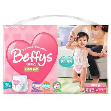 Трусики BeffysТрусики Beffys extra soft для девочек XL (13-18 кг) 32 шт, в упаковке 32 шт., размер XL (BIG)<br><br>Штук в упаковке: 32<br>Размер: XL (BIG)