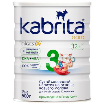 Молочная смесь KabritaМолочная смесь Kabrita gold 3 заменитель на основе козьего молока с 12 мес 800 г, возраст 4 ступень (&gt;12 мес). Проконсультируйтесь со специалистом. Для детей 800 гр<br><br>Возраст: 4 ступень (&gt;12 мес)