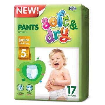 Трусики Helen HarperТрусики Helen Harper Soft and Dry junior (12-18 кг) 17 шт, в упаковке 17 шт., размер XL (BIG)<br><br>Штук в упаковке: 17<br>Размер: XL (BIG)