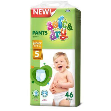 Трусики Helen HarperТрусики Helen Harper Soft and Dry junior (12-18 кг) 46 шт, в упаковке 46 шт., размер XL (BIG)<br><br>Штук в упаковке: 46<br>Размер: XL (BIG)