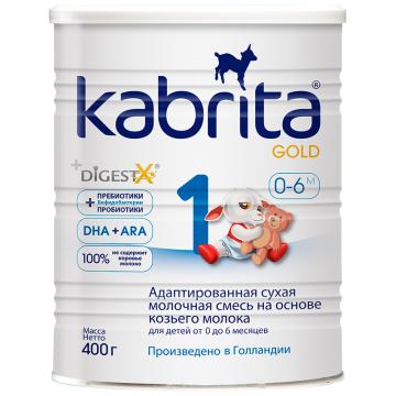 Молочная смесь KabritaМолочная смесь Kabrita gold 1 заменитель на основе козьего молока 0-6 мес 400 г, возраст 1 ступень (0-3 мес). Проконсультируйтесь со специалистом. Для детей 400 гр<br><br>Возраст: 1 ступень (0-3 мес)