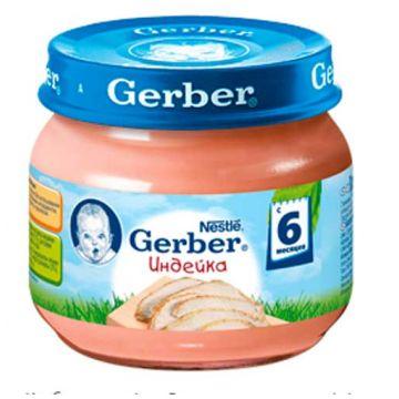 Пюре GerberПюре Gerber индейка, 80 гр. Проконсультируйтесь со специалистом. Для детей<br>