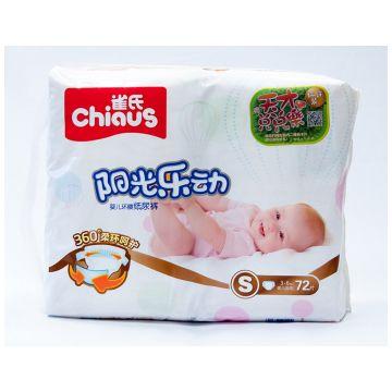 Подгузники ChiausПодгузники Chiaus размер S (3-6 кг) 72 шт, в упаковке 72 шт., размер S<br><br>Штук в упаковке: 72<br>Размер: S