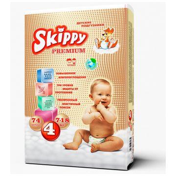 Подгузники SkippyПодгузники Skippy Premium размер L (7-18 кг) 74 шт, в упаковке 74 шт., размер L<br><br>Штук в упаковке: 74<br>Размер: L