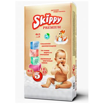 Подгузники SkippyПодгузники Skippy Premium размер XL (12-25 кг) 64 шт, в упаковке 64 шт., размер XL (BIG)<br><br>Штук в упаковке: 64<br>Размер: XL (BIG)