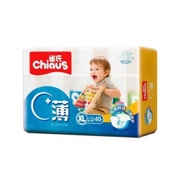 Подгузники  Pro-Core размер ChiausПодгузники Chiaus Pro-core  размер XL (13 + кг) 40 шт, в упаковке 40 шт., размер XL (BIG)<br><br>Штук в упаковке: 40<br>Размер: XL (BIG)