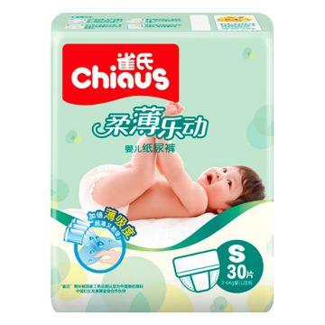Подгузники Chiaus ChiausПодгузники Chiaus Полная защита размер S (3-6 кг) 30 шт, в упаковке 30 шт., размер S<br><br>Штук в упаковке: 30<br>Размер: S