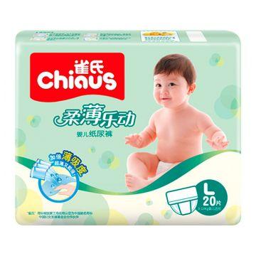 Подгузники Chiaus ChiausПодгузники Chiaus Полная защита размер L (9-13 кг) 20 шт, в упаковке 20 шт., размер L<br><br>Штук в упаковке: 20<br>Размер: L