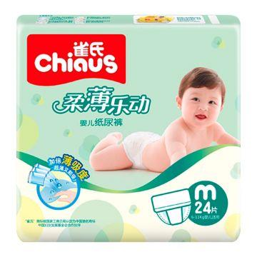 Подгузники Chiaus ChiausПодгузники Chiaus Полная защита размер M (6-11 кг) 24 шт, в упаковке 24 шт., размер M<br><br>Штук в упаковке: 24<br>Размер: M