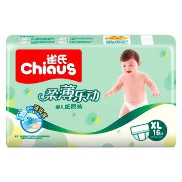 Подгузники Chiaus ChiausПодгузники Chiaus Полная защита размер XL (13+ кг) 16 шт, в упаковке 16 шт., размер L<br><br>Штук в упаковке: 16<br>Размер: L