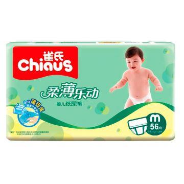 Подгузники Chiaus ChiausПодгузники Chiaus Полная защита размер M (6-11 кг) 56 шт, в упаковке 56 шт., размер M<br><br>Штук в упаковке: 56<br>Размер: M