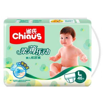 Подгузники Chiaus ChiausПодгузники Chiaus Полная защита размер L (9-13 кг) 46 шт, в упаковке 46 шт., размер L<br><br>Штук в упаковке: 46<br>Размер: L