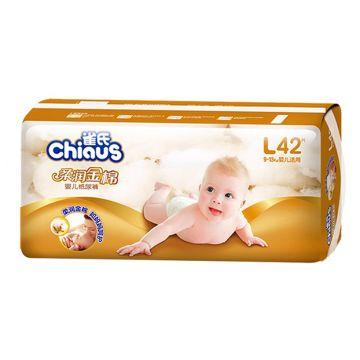 Подгузники Chiaus ChiausПодгузники Chiaus Золотой хлопок размер L (9-13кг) 42 шт, в упаковке 42 шт., размер L<br><br>Штук в упаковке: 42<br>Размер: L
