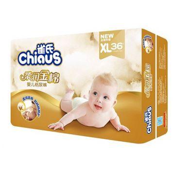 Подгузники Chiaus ChiausПодгузники Chiaus Золотой хлопок размер XL (13-18кг) 36 шт, в упаковке 36 шт., размер XL (BIG)<br><br>Штук в упаковке: 36<br>Размер: XL (BIG)