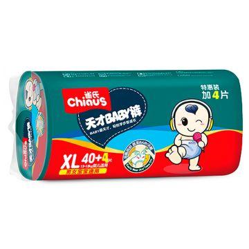 Трусики ChiausТрусики Chiaus Непоседа размер XL (13-18 кг) 44 шт, в упаковке 44 шт., размер XL (BIG)<br><br>Штук в упаковке: 44<br>Размер: XL (BIG)