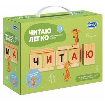 Развивающие методики для детей УмницаРазвивающие методики для детей Умница Читаю легко динамические кубики Чаплыгина<br>
