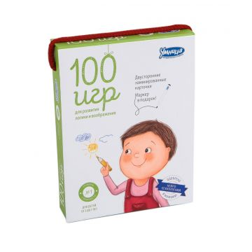 Умница, 100 игр УРОВЕНЬ 1 зелёныйУмница, 100 игр УРОВЕНЬ 1 зелёный<br>