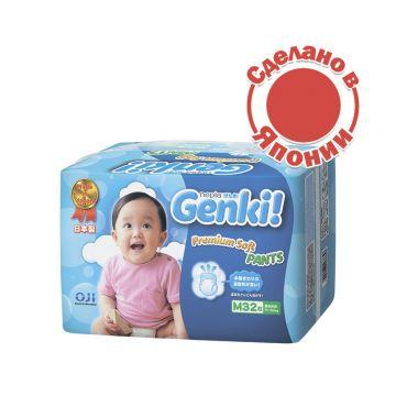Трусики GenkiТрусики Genki размер M (7-10 кг) 32 шт, в упаковке 32 шт., размер M<br><br>Штук в упаковке: 32<br>Размер: M