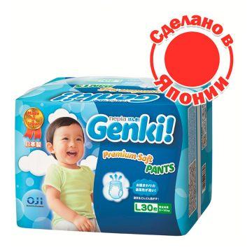 Трусики GenkiТрусики Genki размер L (9-14 кг) 30 шт, в упаковке 30 шт., размер L<br><br>Штук в упаковке: 30<br>Размер: L