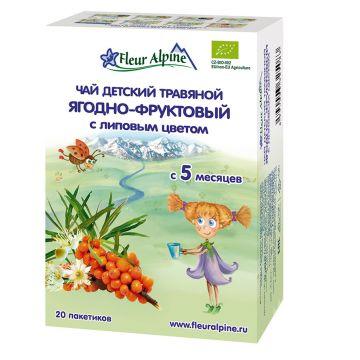 Fleur Alpine чай травяной Органик Ягодно-фруктовый c 5 мес. 30гр