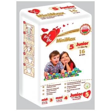Подгузники MiniMaxПодгузники MiniMax размер XL (11-25 кг) 16 шт, в упаковке 16 шт., размер XL (BIG)<br><br>Штук в упаковке: 16<br>Размер: XL (BIG)