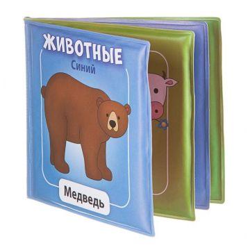Игрушка-книжка YAKOИгрушка YAKO Книжка  для ванны Животные<br>