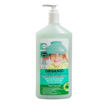 Бальзам-био для мытья посуды Organic People clean aloe 500 мл