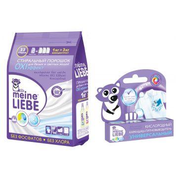 Промо-набор для стирки Meine LiebeПромо-набор СТИРКА 2 Meine Liebe (стиральный порошок для белый вещей OXI эффект+карандаш -пятновыводитель универсальный)<br>