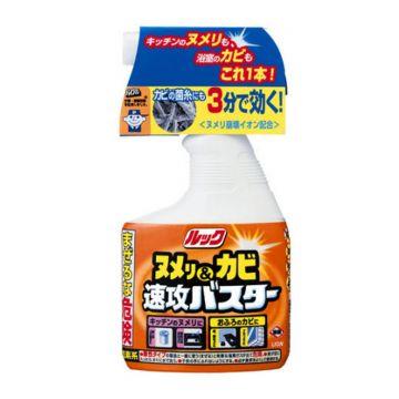 Чистящее средство для удаления грибка и плесени LionЧистящее средство для удаления грибка и плесени Lion  LOOK, спрей, 400 мл<br>