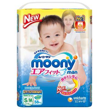 Трусики MoonyТрусики Moony М (6-10 кг) 58 шт, в упаковке 58 шт., размер M<br><br>Штук в упаковке: 58<br>Размер: M