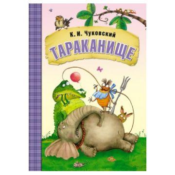 Сказки Мозаика-синтезСказки К.И. Чуковского. Тараканище (книга в мягкой обложке), возраст от 3 лет<br><br>Возраст: от 3 лет