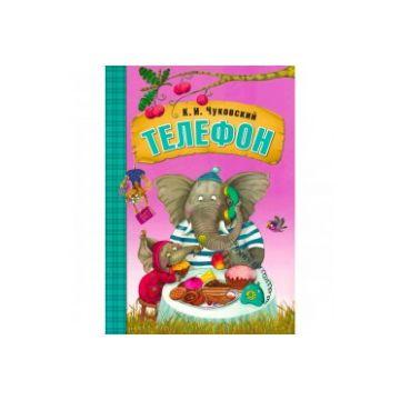 Сказки Мозаика-синтезСказки К.И. Чуковского. Телефон  (книга в мягкой обложке), возраст от 5 лет<br><br>Возраст: от 5 лет