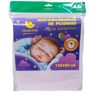 Наматрасник ПелигринНаматрасник для детской кровати Пелигрин ПВХ основа с хлопчатобумажным покрытием 120х60<br>