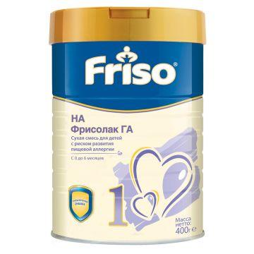 Молочная смесь FrisoМолочная смесь Friso Фрисолак ГА 1 гипоаллергенная с пребиотиками и нуклеотидами 0-6 мес. 400 г, возраст 1 ступень (0-3 мес). Проконсультируйтесь со специалистом. Для детей 0-6 мес.<br><br>Возраст: 1 ступень (0-3 мес)