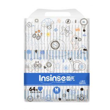 Подгузники InsinseПодгузники Insinse Q5 размер M (6-9 кг) 64 шт , в упаковке 64 шт., размер M<br><br>Штук в упаковке: 64<br>Размер: M