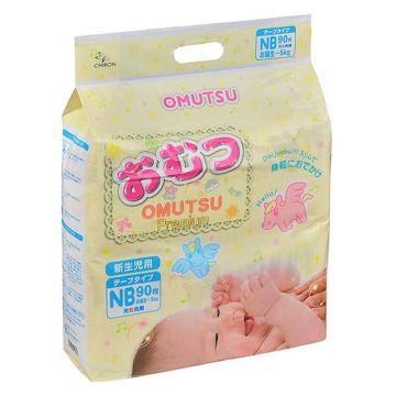 Подгузники OmutsuПодгузники детские Omutsu размер NB (до 5 кг) 90 шт, в упаковке 90 шт., размер NB<br><br>Штук в упаковке: 90<br>Размер: NB
