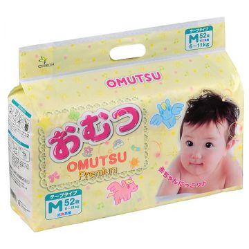 Подгузники OmutsuПодгузники детские Omutsu размер M (6-11 кг) 52 шт, в упаковке 52 шт., размер M<br><br>Штук в упаковке: 52<br>Размер: M